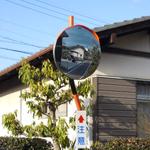 道路反射鏡